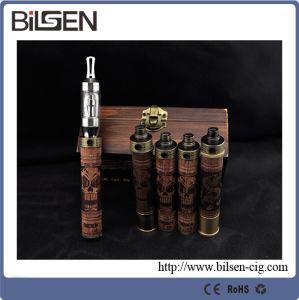 Huge Vaper E Cig E-Fire/X-Fire Starter Kit with 1100mAh Battery