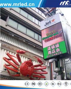 P10mm Outdoor LED Board Display Screen in Japan pictures & photos