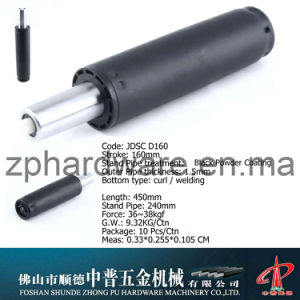 160mm Gas Spring (JDS D160)