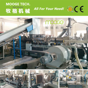 Two-Stage Die Face Cutting Plastic Pelletizing Line pictures & photos