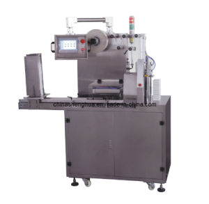Automatic Film Tape Strapping Machine (KB 180) pictures & photos