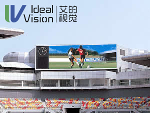 P12 Full Color LED Display-2