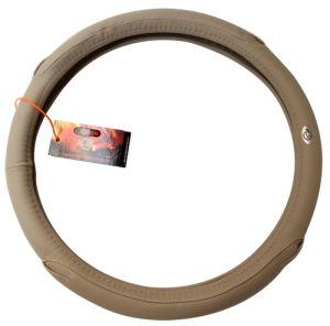 Steering Wheel Cover(Rq-1234(Beige)