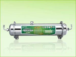 Kitchen Water Filter (WX-1000B)