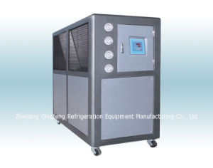 Air Cooling Drinking Water Chiller (QYB-XXF) pictures & photos