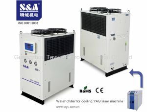 500W YAG Laser Cutting Machine Water Chiller (CW-7500AN)