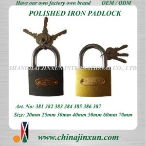 Polished Iron Padlock (381-387)