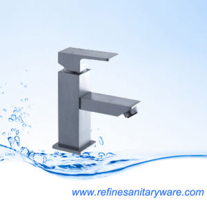 High Quality Square Brass Body Basin Faucet (R1257-2M)