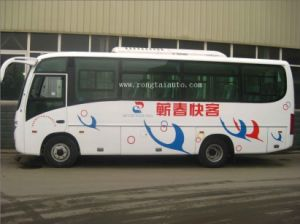 Dongfeng City Bus (EQ6732PT)