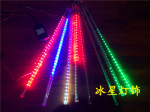 300mm Real Double Sides 3528 SMD LED Meteor