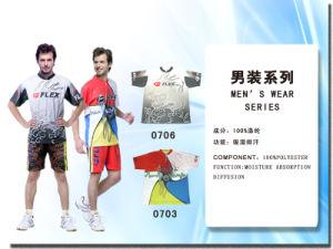 Men′s Wear Series (MS1703)