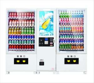 Touch Screen Vending Machine for Drinks and Snacks Sale pictures & photos