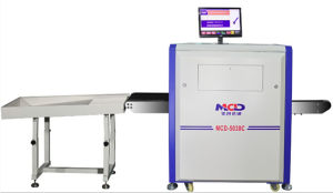 High Quality Security X Ray Baggage Scanner for Sale (MCD-5030C)