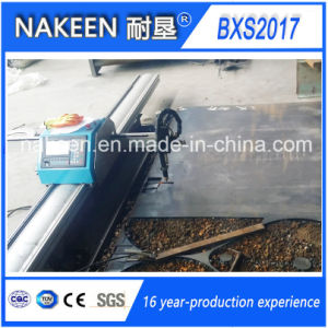 Portable Plasma/Flame CNC Cutting Machine From China Nakeen