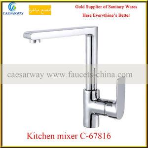 Brass Single Lever Shower Mixer&Faucet pictures & photos