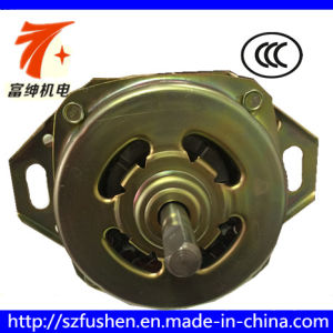 120W Yellow Cover Spin Motor