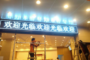 P10 Single White Color Semi-Outdoor LED Digital Display pictures & photos