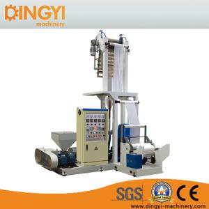 Mini HDPE Film Blowing Machine pictures & photos
