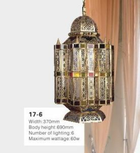 Arabic Style Mosque Pendant Lighting (KA17-6) pictures & photos