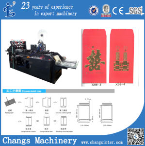 Zf 150A Full Automatic Pocket Envelope Making Machine for Sale pictures & photos