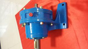 Stdrive X Series Cycloidal Reduction Gear Box