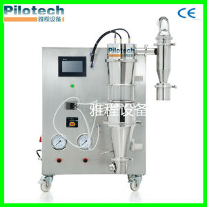 50/60Hz Lab Granulation Spray Nozzle Fluid Bed Dryer (YC-1000) pictures & photos