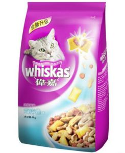 Colorful Printing Stand up Plastic Pet Food Bag Standing Pouch pictures & photos