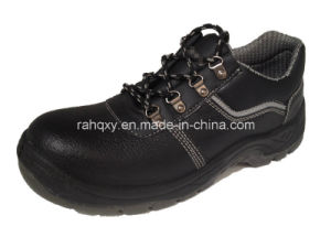 Split Embossed Leather Safety Shoes with Mesh Lining (HQ05052) pictures & photos