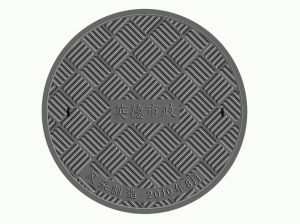 Customized Composite Manhole Cover