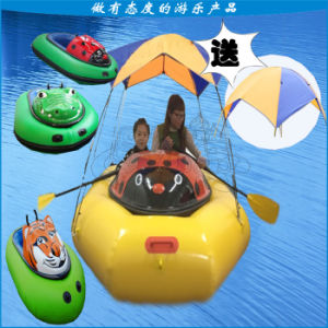 Battery Powered Boat Motor Powred by 12V 33ah for 1-2 Kids with FRP Body and PVC Tarpaulin Tube