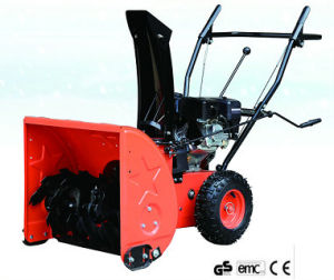 4 in 1 Multifunctional 65cm Width Gasoline Snow Sweeper Snow Blower pictures & photos