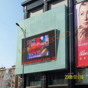 Outdoor Advertising Screen P12 / P12 LED Display Module/ LED Display Panel