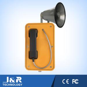 Vandal Resistant Waterproof Telephone Industrial Emergency Phone with Loudspeaker pictures & photos