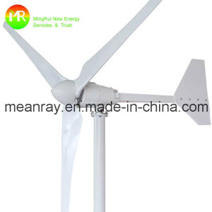 Wind Generator Turbine Savonius Wind Generator Turbine pictures & photos