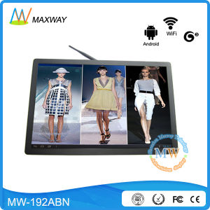 19 Inch Wall Mounted LCD Android Advertising Player (MW-192ABN) pictures & photos
