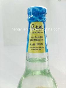 Bottle Cap Label Printing (PVC Shrinkabel Film) pictures & photos