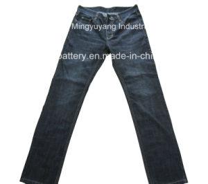 Cotton Blue Washed Fashion Unisex Jeans