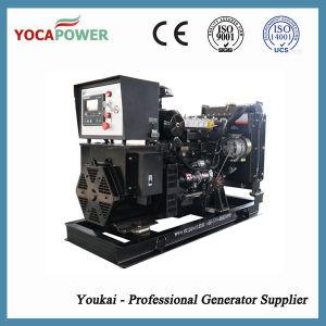 40kw Silent Quanchai Engine Power Diesel Generator Set pictures & photos