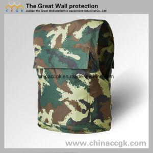 Nijiii/ IV Armed Camouflage Bulletproof Vest