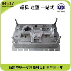Auto Parts Plastic Injection Mould & Injection Plastic Mold pictures & photos