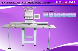 Top Quality Ho-1501L Large Area Embroidery Commercial Computerized Machine pictures & photos