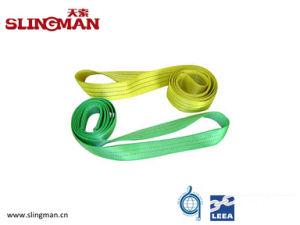 Slingman Branding Eye & Eye Web Slings