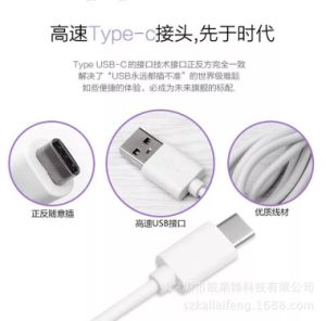 Type-C USB Fast Charging Cable pictures & photos