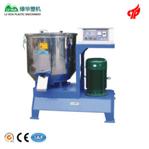 High Speed Plastic Mixer pictures & photos