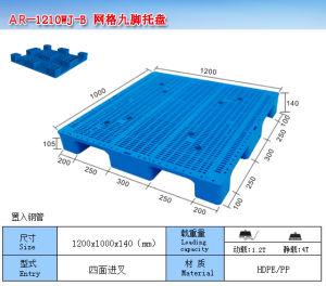 Flat Plastic Pallet pictures & photos