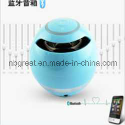 2016 New and Hot Selling Floret Bluetooth Speakers pictures & photos