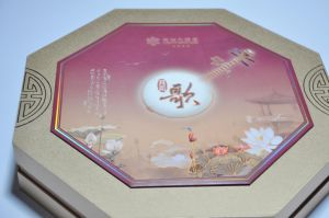 China Professional Moon Cake Box, Food Packaging Box, Gift Paper Box pictures & photos