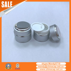 7g15g30g50g Empty Silver Aluminum Cosmetic Jar pictures & photos