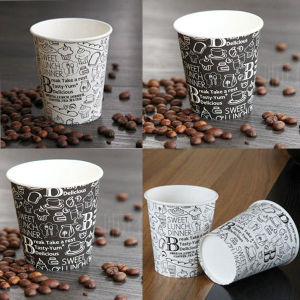 Wholesale 8oz Paper Hot Drink Tea/Coffee Cups with Low Price pictures & photos