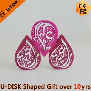 PVC Gift 2D/3D Custom Logo Waterdrop Shaped USB Pendrive (YT-6660) pictures & photos
